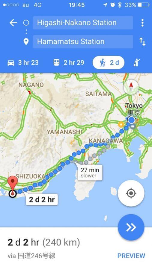 imeZiは静岡県の自転車屋を訪れています…