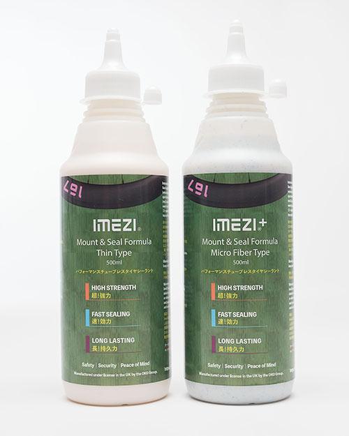 「IMEZI」「IMEZI+」はイギリス製チューブレスタイヤシーラントです。
